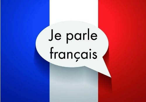 где заказать текст на французском