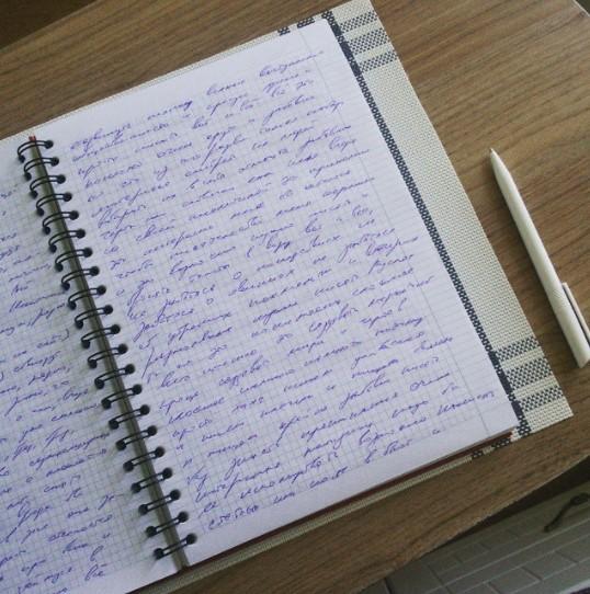 Freewriting is